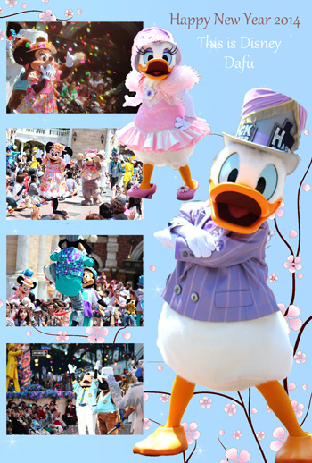 This-is-Disney-年賀状3