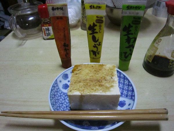 豆腐_111110