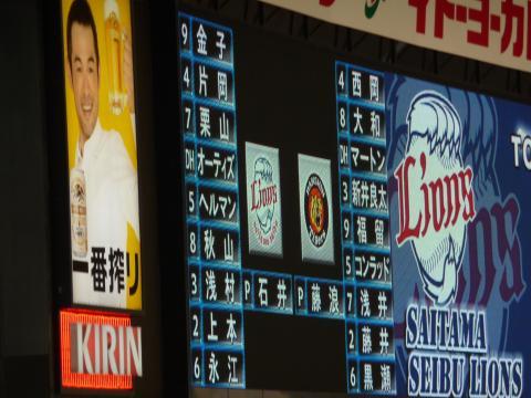 2013.3.17スタメン