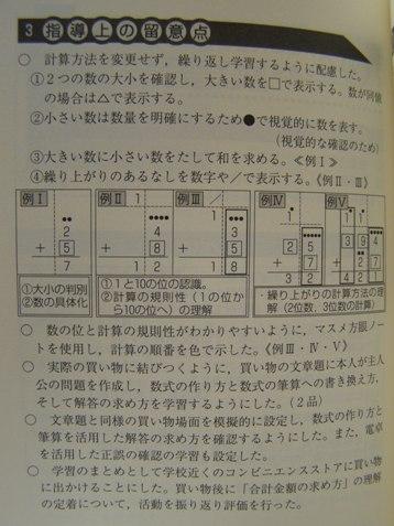 PC140004 (2)n
