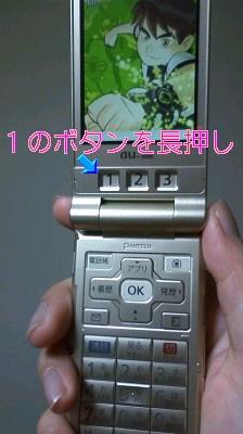 100104_0024~020002