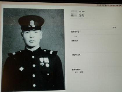 伯父-広島