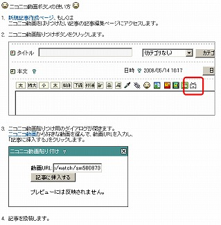 img20080528.jpg