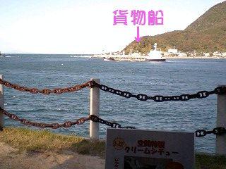 20071118.jpg