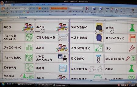 DSC00223n.jpg