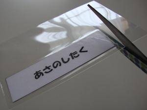 DSC00227n.jpg