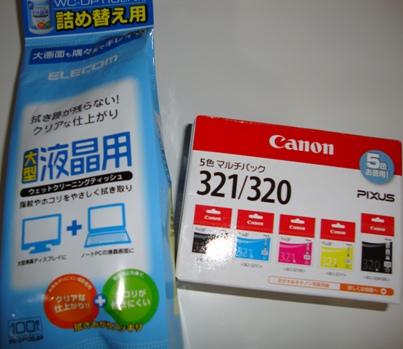 DSC00273n.jpg