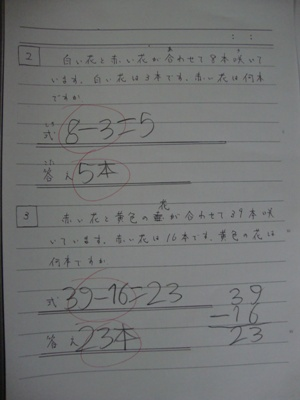 DSC00640n.jpg