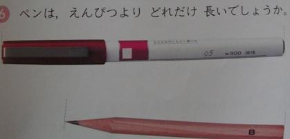 DSC01143n.jpg