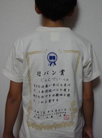 DSC01148n.jpg