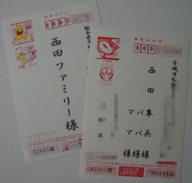 DSC01805a.jpg