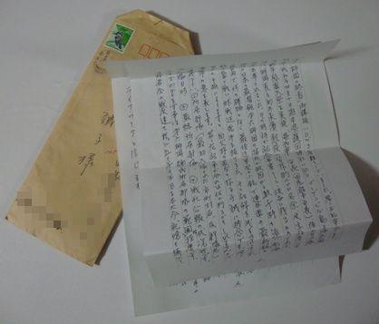 DSC02101n.jpg