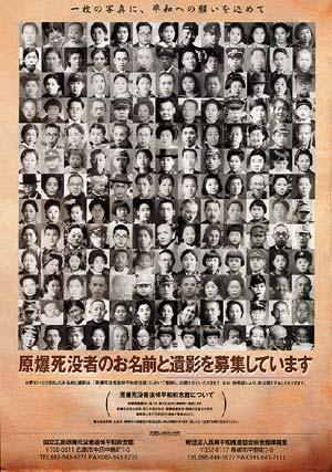 invite_poster.jpg