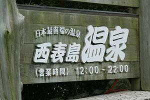 2009110326.jpg
