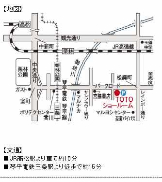 TOTO 地図