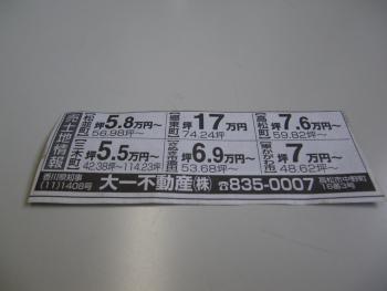 IMGP0265.jpg