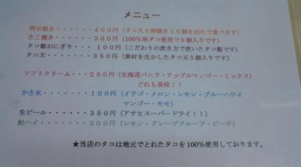 moblog_bfffaeaa.jpg