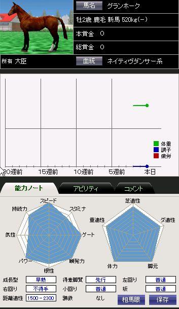 ho-ku_20100612235828.jpg