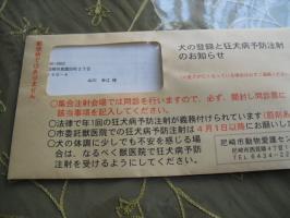 CIMG2428_20100404222333.jpg