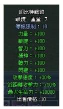 Baidu IME_2013-9-11_15-22-55