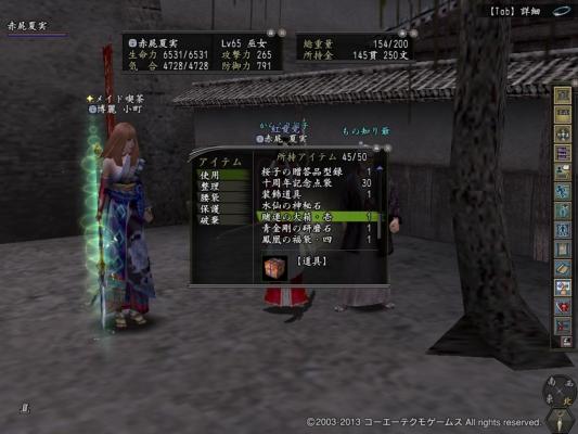 Nol13030800.jpg