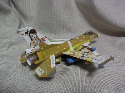 亜美機 2