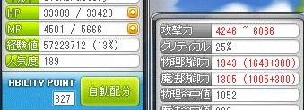 aziwaiapsyokika3.jpg