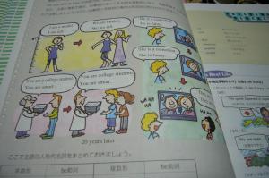 P1130233_convert_20091212003301.jpg