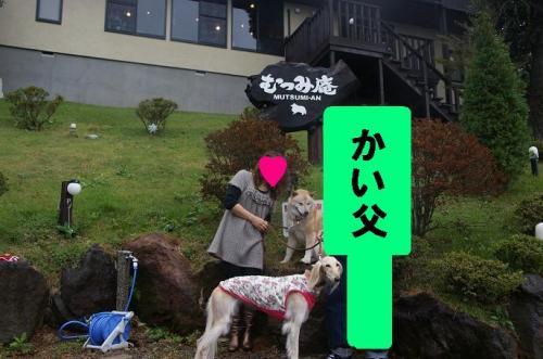 伊豆旅行1日目♪26