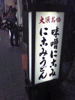 111_20091129080937.jpg