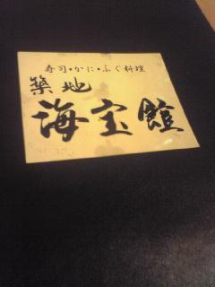 112_20091213002234.jpg