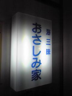 112_20091223100651.jpg