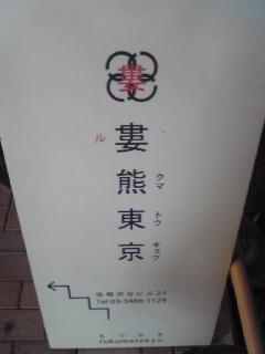 112_20091223101231.jpg