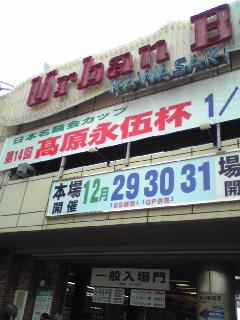 112_20091230235533.jpg