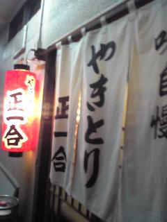 112_20100107235913.jpg