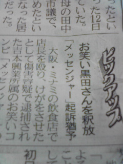 112_20100113233943.jpg