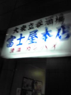 112_20100115210738.jpg