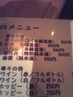 112_20100116062224.jpg