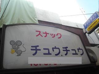 112_20100310004920.jpg
