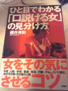 112_20100325222846.jpg