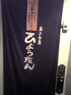114_20100116062140.jpg