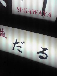 114_20100301234739.jpg
