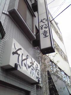 115_20100105212304.jpg
