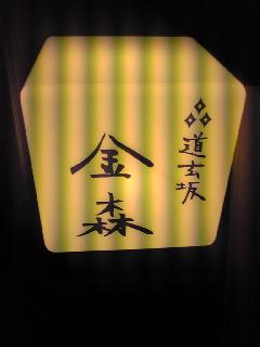116_20091213000302.jpg
