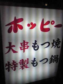 116_20091223100650.jpg