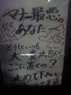 117_20100105235251.jpg