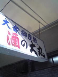 セクシー・スパイ★ボイン大作戦