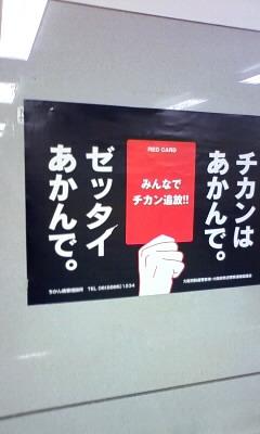 1_20100406001404.jpg
