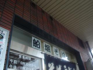 DSC08611.jpg