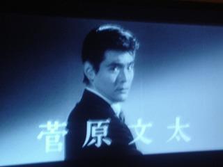 吉田輝雄(俳優)の今現在!妻や...